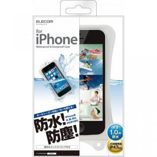 iPhone5/5s/5c/4/4s用防水・防塵ケース(ホワイト)