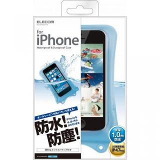iPhone5/5s/5c/4/4s用防水・防塵ケース(ブルー)
