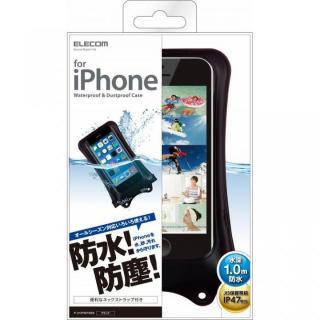 iPhone用 防水・防塵ケース ホワイト