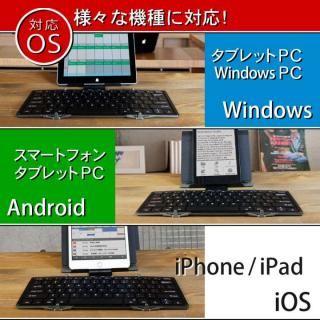 Bluetooth3.0 ワイヤレス折りたたみ式英語配列78キーボード ホワイトキー/シルバー_3