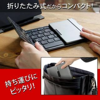 Bluetooth3.0 ワイヤレス折りたたみ式英語配列78キーボード ホワイトキー/シルバー_5