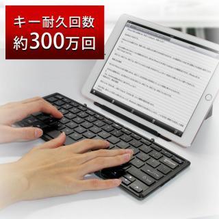 Bluetooth3.0 ワイヤレス折りたたみ式英語配列78キーボード ホワイトキー/シルバー_6