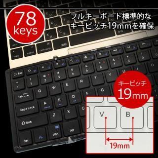 Bluetooth3.0 ワイヤレス折りたたみ式英語配列78キーボード ホワイトキー/シルバー_7