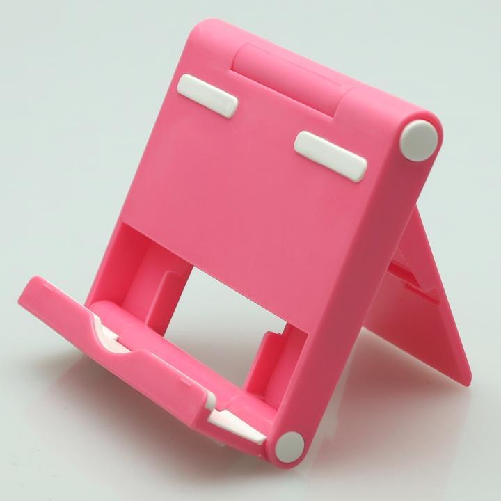 角度調整機能付き タブレットPC用スタンド パディングⅡ ピンク