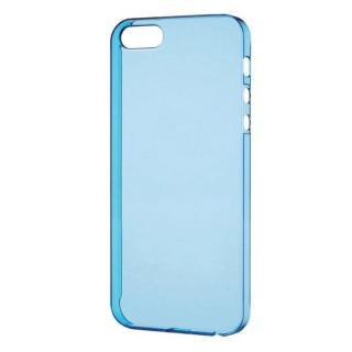 0.8mm 極み シェルケース ブルー iPhone SE/5s/5ケース