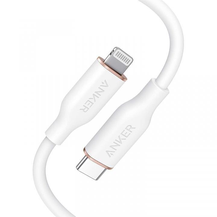 Anker PowerLine III Flow USB-C & ライトニングケーブル 0.9m ホワイト【10月下旬】_0