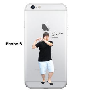 【3月下旬】実写版アップルテクスチャケース あいたかはしくん iPhone 6