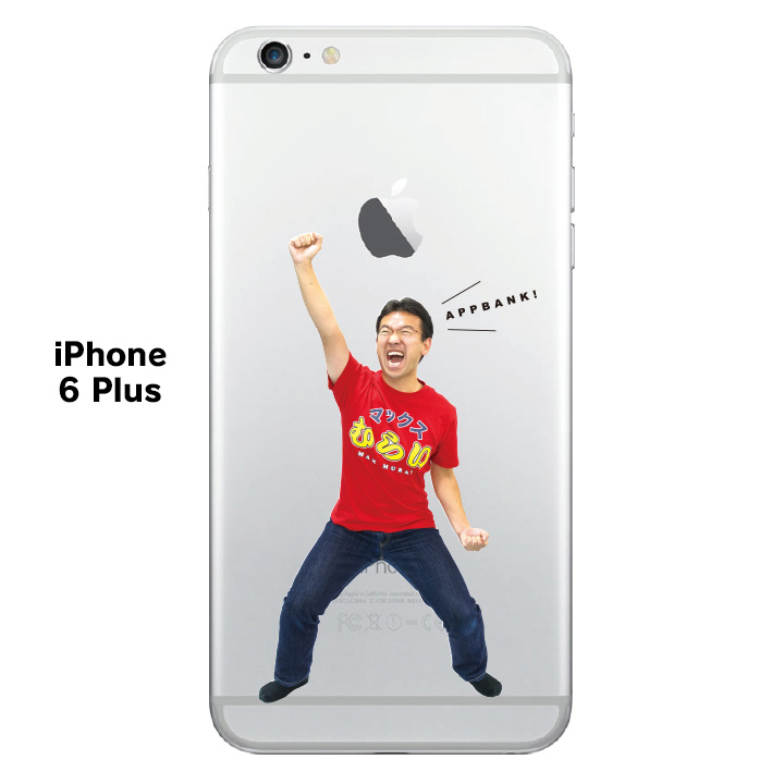 [新iPhone記念特価]実写版アップルテクスチャケース マックスむらい iPhone 6s Plus/6 Plus