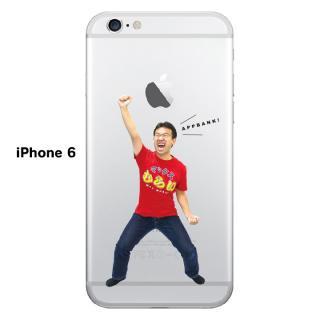 【3月下旬】実写版アップルテクスチャケース マックスむらい iPhone 6