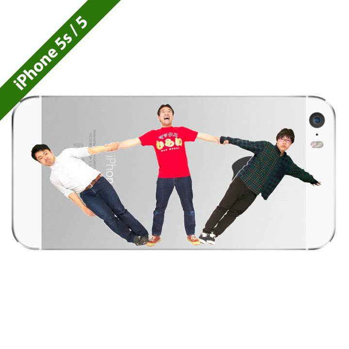 「OUGI」 アップルテクスチャケース