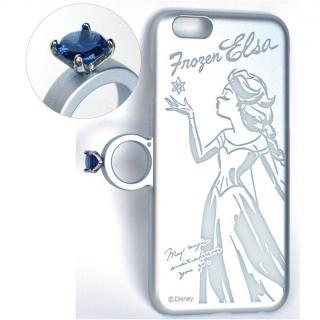 【iPhone6ケース】指輪の付いたiPhone 6ケース ジュエルフォン ディズニー エルサ