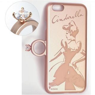 【iPhone6ケース】指輪の付いたiPhone 6ケース ジュエルフォン ディズニー シンデレラ