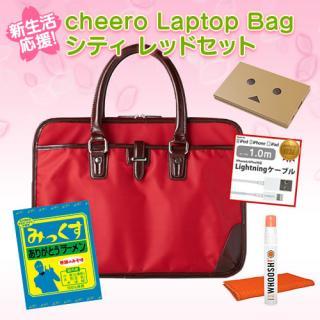 コスパ抜群 cheero Laptop Bag シティ レッドセット