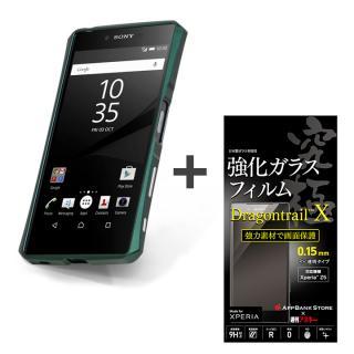 Xperia Z5 アルミバンパーDECASE+究極強化ガラス グリーン