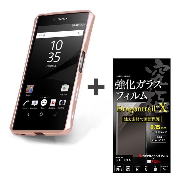 Xperia Z5 アルミバンパーDECASE+究極強化ガラス ピンク_0