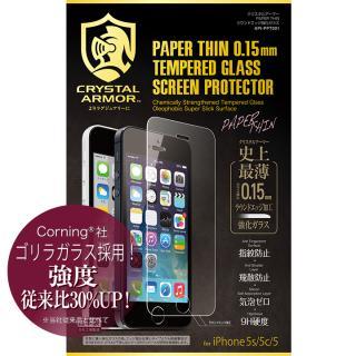 [0.15mm] クリスタルアーマー PAPER THIN ラウンドエッジ強化ガラス for iPhone 5s/5c/5