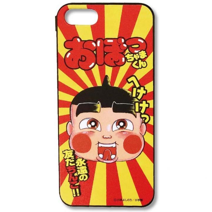 おぼっちゃまくん iPhone5/5s対応シェルケース Aタイプ