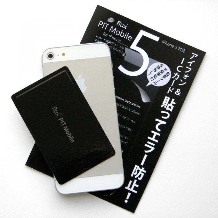 PIT-Mobile ICカード磁気干渉防止シール ブラック_0