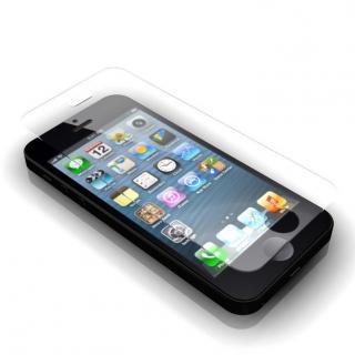 [0.20mm] GRAMAS EXTRA  iPhone SE/5s/5/5c 保護強化ガラス