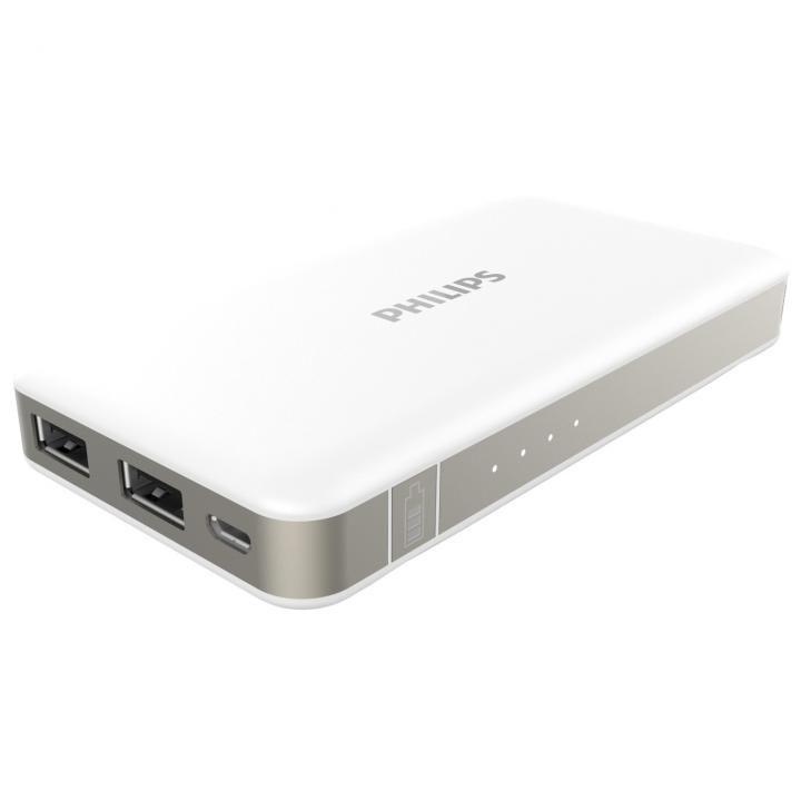 [8000mAh]PHILIPS モバイルバッテリー ホワイト_0