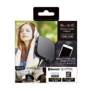iPhone/スマートフォン ワイヤレスオーディオアダプタ 極の音域 Wireless Audio Adapter 受信機&送信機 ブラック_2