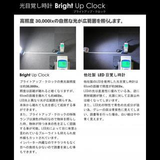 Bright Up Clock 光と音の目覚し時計_4