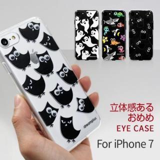 【iPhone7ケース】クリアTPUデザインケース EYE キャット iPhone 7_2