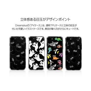 【iPhone7ケース】クリアTPUデザインケース EYE キャット iPhone 7_4