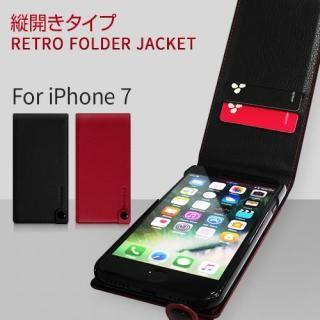 【iPhone7ケース】縦開きタイプ 手帳型ケース RETRO FOLDER JACKET レッド iPhone 7_6
