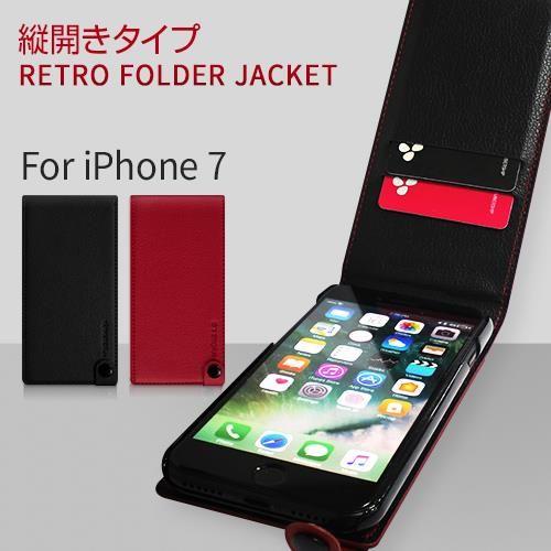 【iPhone7ケース】縦開きタイプ 手帳型ケース RETRO FOLDER JACKET ブラック iPhone 7_0
