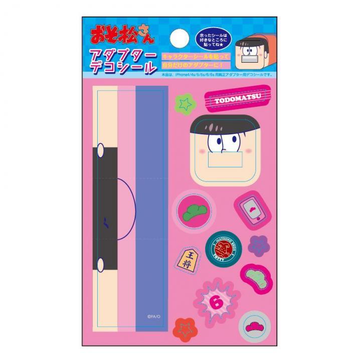 おそ松さん iPhone4/4s/5s/6/6s用純正アダプターデコシール  トド松_0