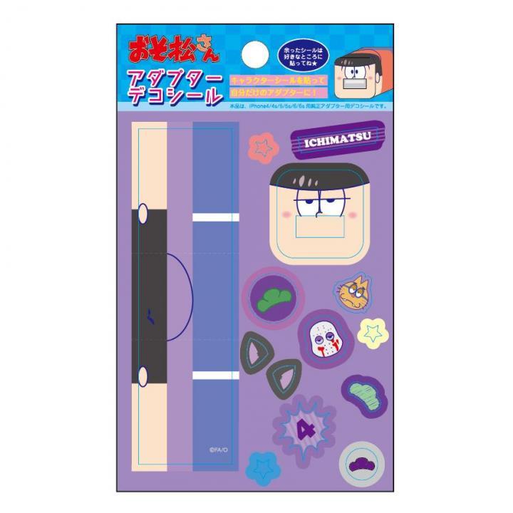 おそ松さん iPhone4/4s/5s/6/6s用純正アダプターデコシール  一松_0