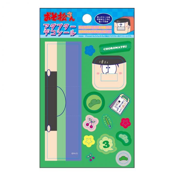 おそ松さん iPhone4/4s/5s/6/6s用純正アダプターデコシール  チョロ松_0