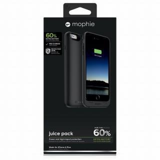 【iPhone6 Plusケース】薄型バッテリー内蔵ケース mophie juice pack ブラック iPhone 6 Plus_6