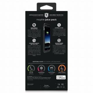 【iPhone6 Plusケース】薄型バッテリー内蔵ケース mophie juice pack ブラック iPhone 6 Plus_7