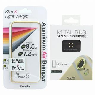 【iPhone6ケース】Fantastick ネジなし軽量アルミバンパー ゴールド iPhone 6 カメラリング付_2