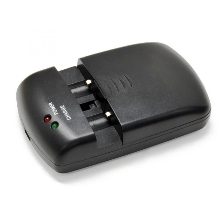 リチウム充電池対応マルチ充電器 MyCharger Multi U_0