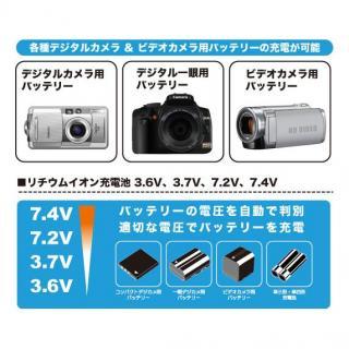 リチウム充電池対応マルチ充電器 MyCharger Multi U_3