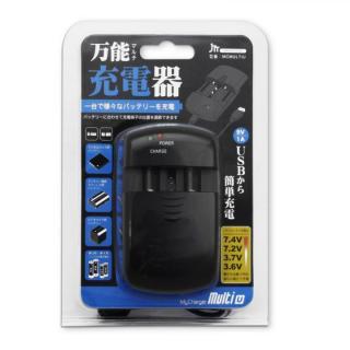 リチウム充電池対応マルチ充電器 MyCharger Multi U_6