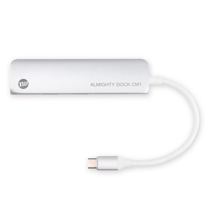 USBドック TUNEWEAR ALMIGHTY DOCK CM1 シルバー_0