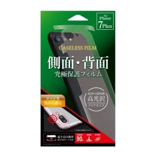 iPhone7 Plus フィルム 側面・背面 究極保護フィルム クリア iPhone 7 Plus
