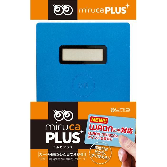 ICカード専用 残高表示機能付パスケース miruca Plus(ミルカプラス) ブルー_0