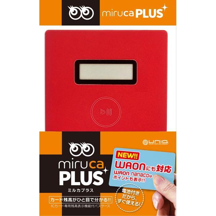 ICカード専用 残高表示機能付パスケース miruca Plus(ミルカプラス) レッド_0