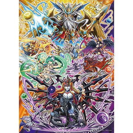 パズドラ 500ピースジグソーパズル 至高の神々