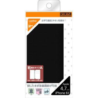 【iPhone6ケース】右開き 合皮カラフル手帳型ケース ブラック iPhone 6_3