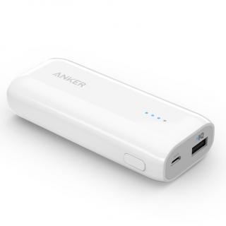 [5200mAh]Anker Astro E1 コンパクト モバイルバッテリー ホワイト【3月下旬】