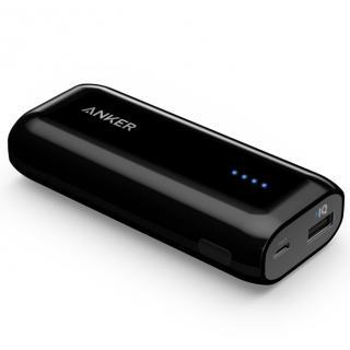 [5200mAh]Anker Astro E1 コンパクト モバイルバッテリー ブラック