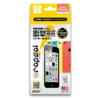 その他のiPhone/iPod フィルム Wrapsol ULTRA (ラプソル ウルトラ) 衝撃吸収フィルム 全面保護 (液晶面+背面&側面) iPhone 5c