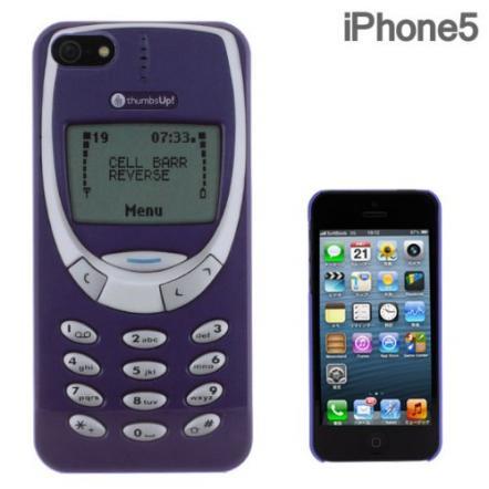 iPhone5 FLASHBACKS Old-School ハードケース (レトロフォン)