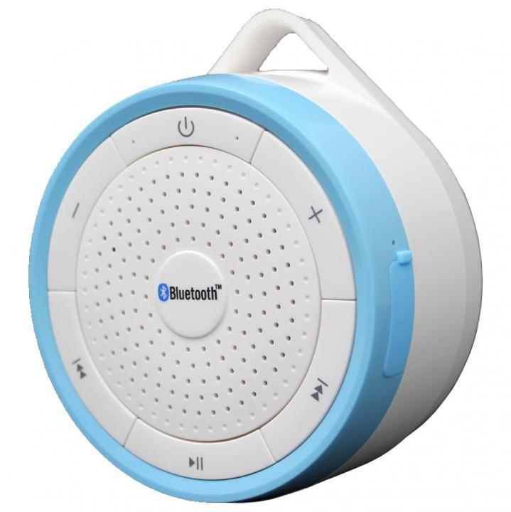 Bluetooth防水スピーカー ブルー 送料無料